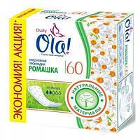 Ежедневные прокладки Ola! Daily Ромашка, 60 шт.