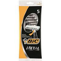 Набір одноразових станків для гоління BiC Metal, 5 шт