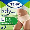 Підгузки-трусики для дорослих Tena Lady Slim Pants Normal Large, 7 шт
