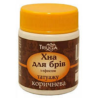 Хна для брів Triuga з ефектом татуажу Коричнева, 20 г