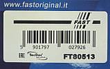Датчик ABS передний тормозная система TRW (датчик BOSCH) на Renault Trafic (2001-2006) Fast (Германия) FT80513, фото 10