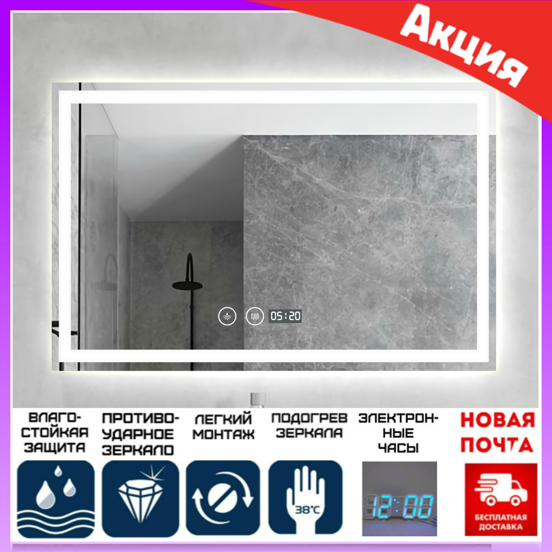 Смарт-зеркало для ванной DUSEL DE-M1091 70вх90ш сенсорное включение+подогрев
