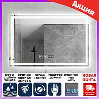 Смарт-зеркало для ванной DUSEL DE-M1091 70вх90ш сенсорное включение+подогрев, фото 1