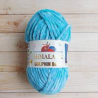 Dolphin Baby 335 Светлая бирюза