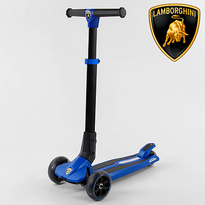 Самокат детский Lamborghini трехколесный LB - 20300 синий
