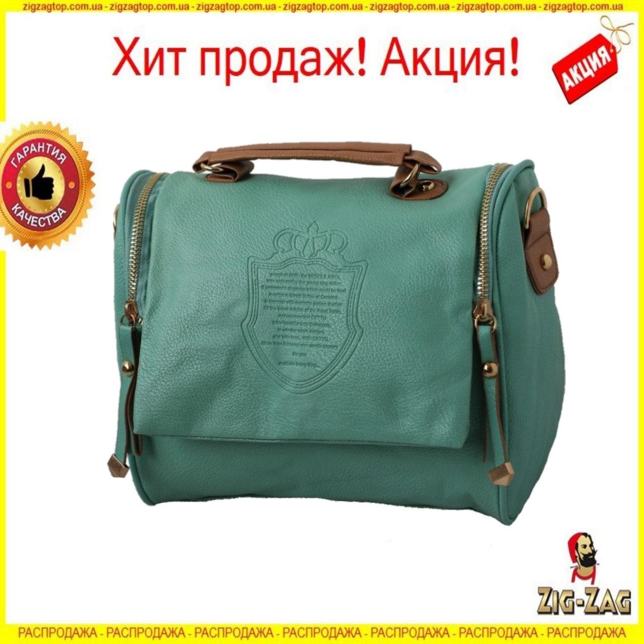 Универсальная Винтажная Стильна женская сумка кожа PU небольшая Один из лучших подарков 100% КАЧЕСТВО NEW!