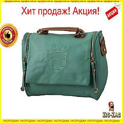 Універсальна Вінтажна Стильна жіноча сумка шкіра PU невелика Один з найкращих подарунків 100% ЯКІСТЬ NEW!