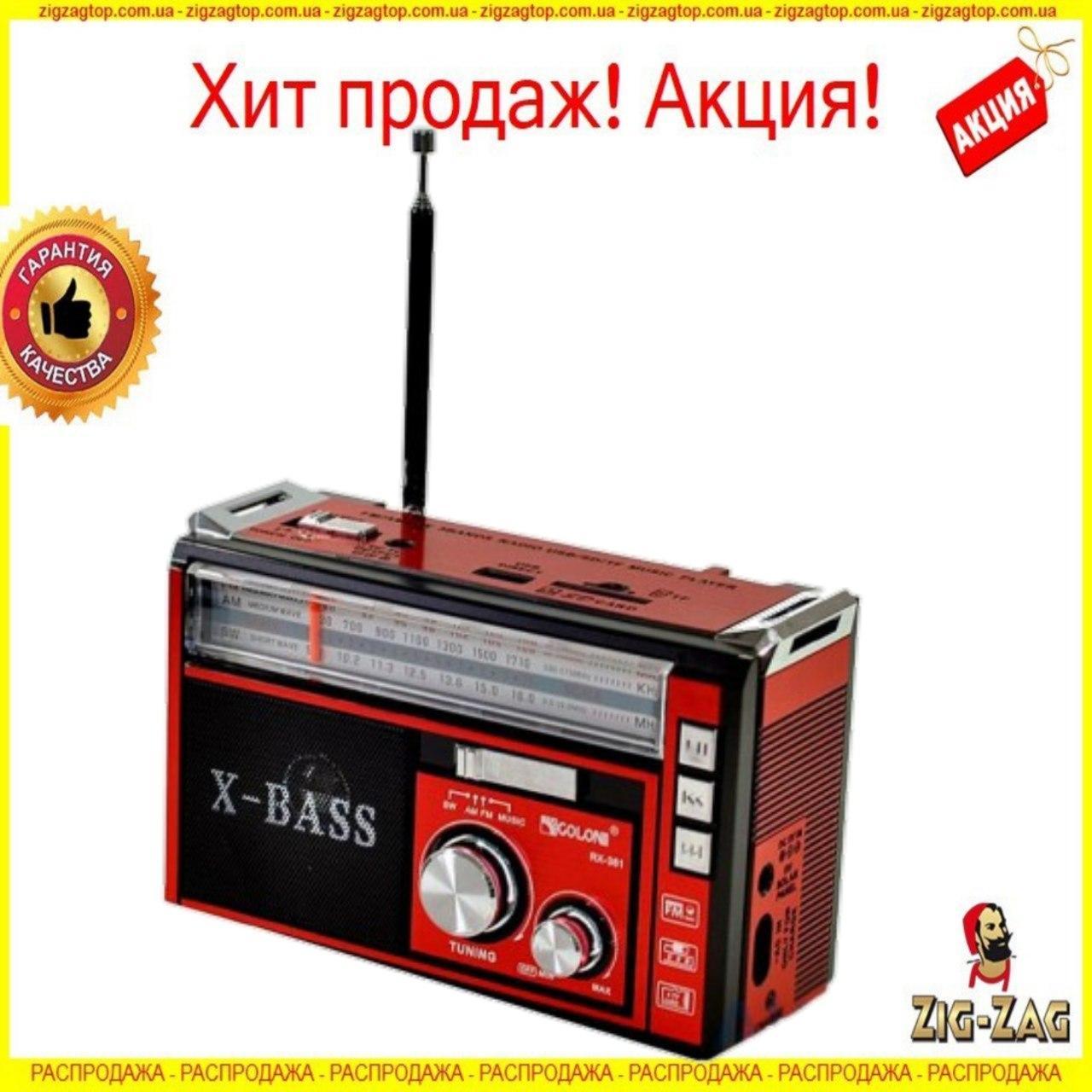 Радіоприймач колонка Golon RX-382 Радіо FM USB/SD Магнітофон Відмінний вибір для дачі або будинку Радіоприймач