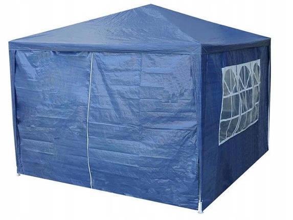 Садовая палатка 3м. х 3м. (Синяя), фото 2