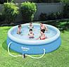 Надувной круглый бассейн Bestway 57274 (366x76 см) с картриджным фильтром - Фото