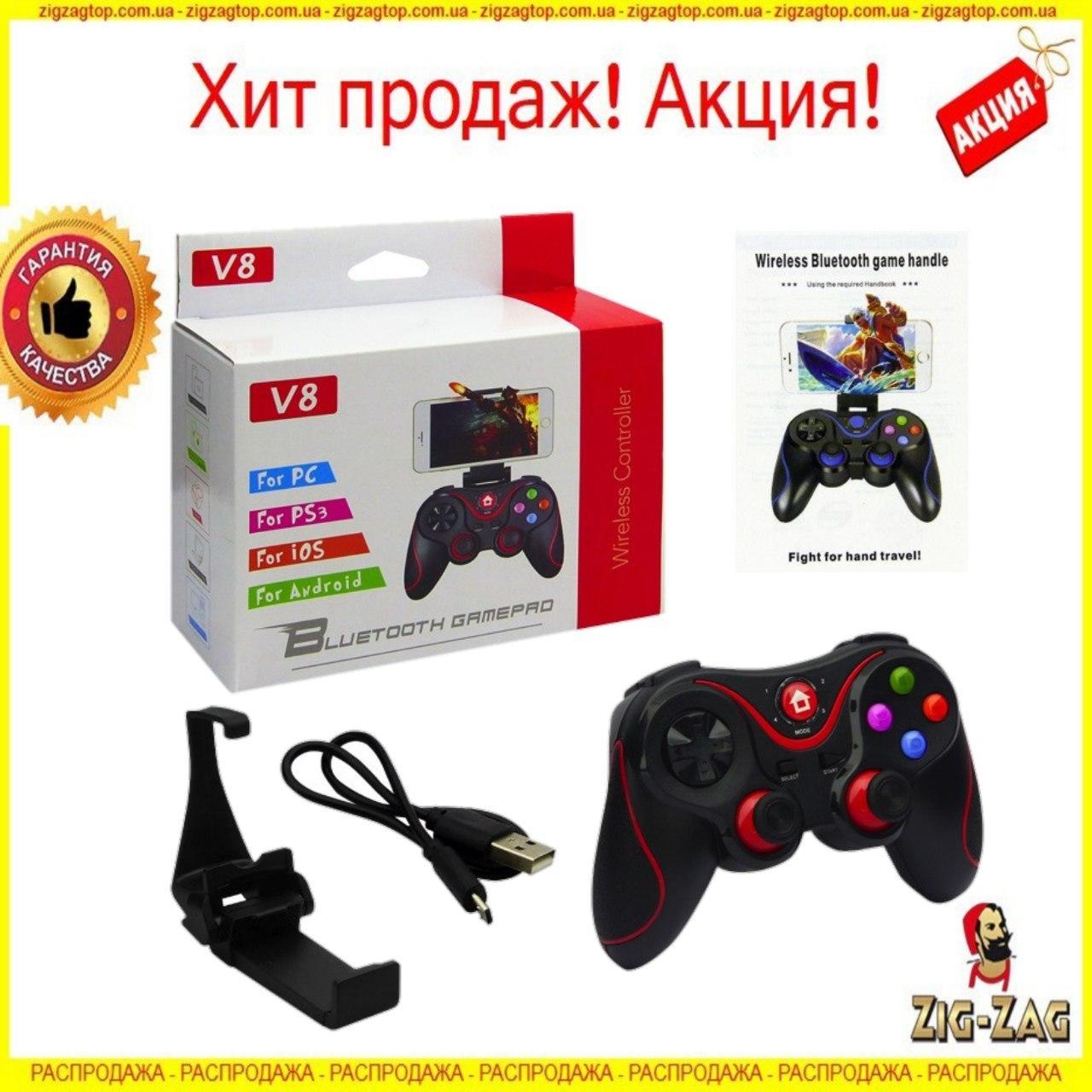 Универсальный Bluetooth беспроводной геймпад, джойстик V8 игровой блютуз контроллер, для Android IOS, iPad, PC