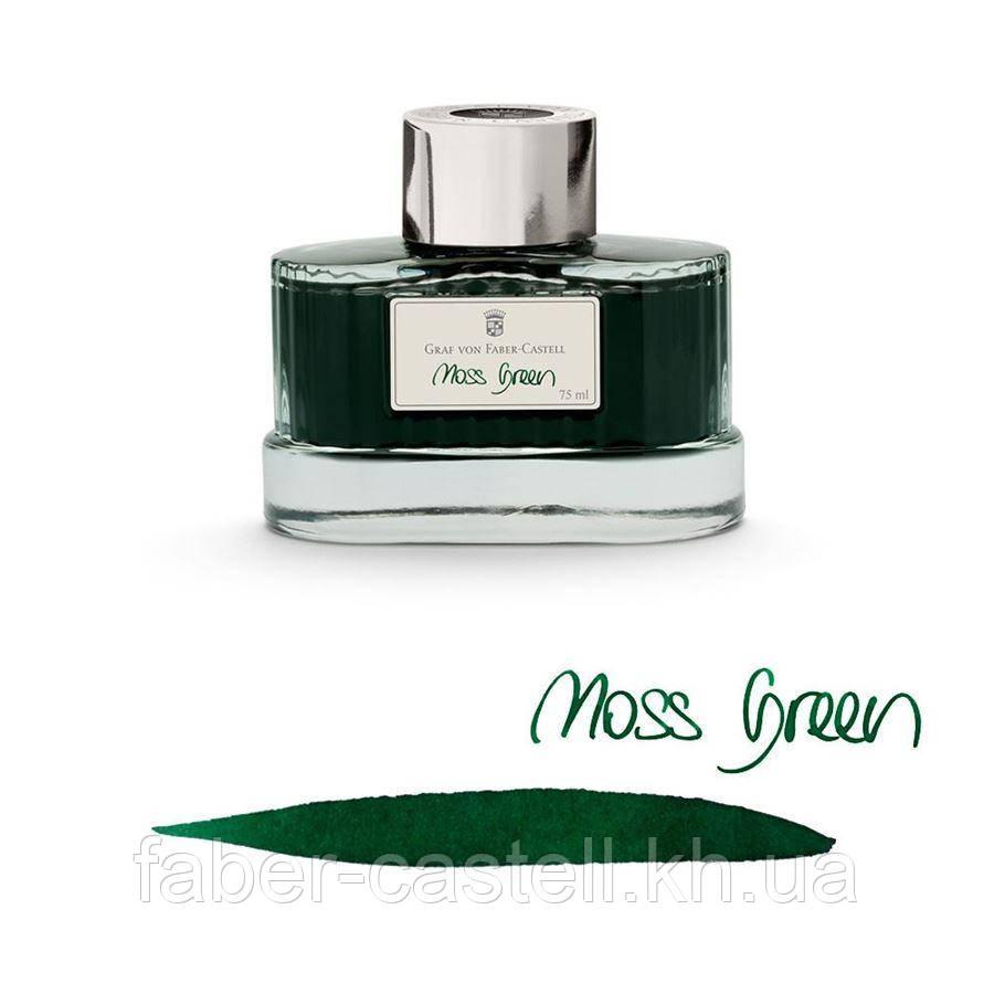 Чернила Graf von Faber-Castell Moss Green в стеклянной баночке 75 мл, цвет зеленый мох (перманентные), 141004