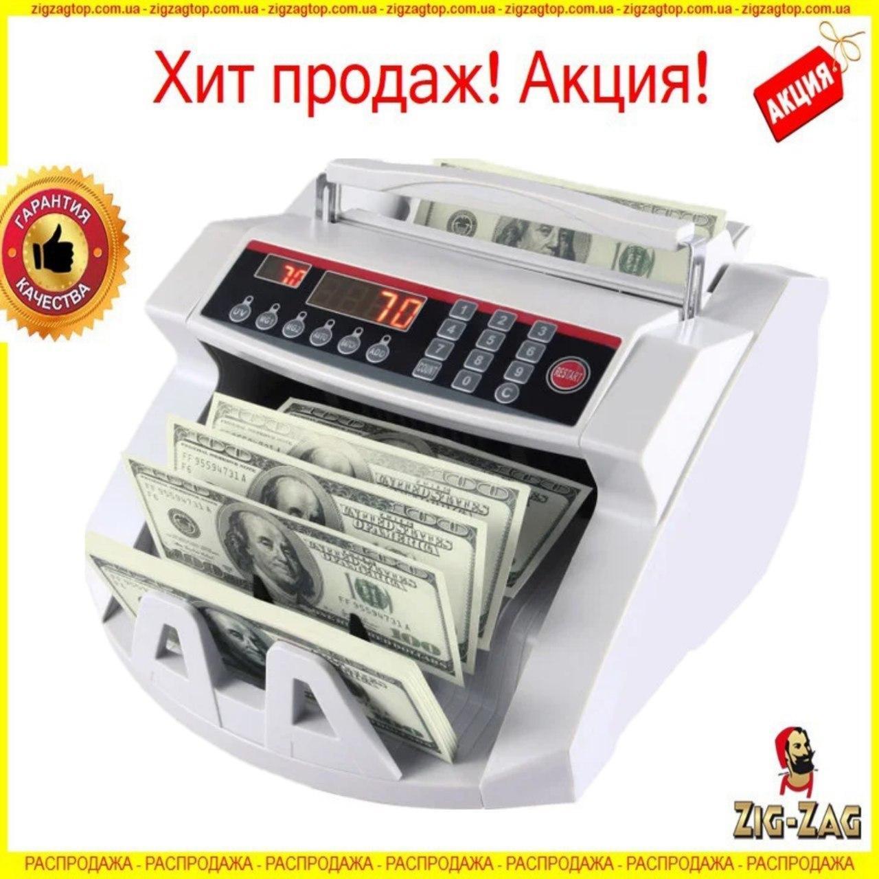 Детектор Валют Bill Counter 2108 UV Лампа для Денег MONEY Ультрофиолетовая Счетчик банкнот Электронный NEW!