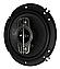 Автомобильная акустика TS-1695 Колонки 6 дюйма 600W Сабвуфер Динамик для Авто Автозвук 16 см автоколонки ТОП, фото 3