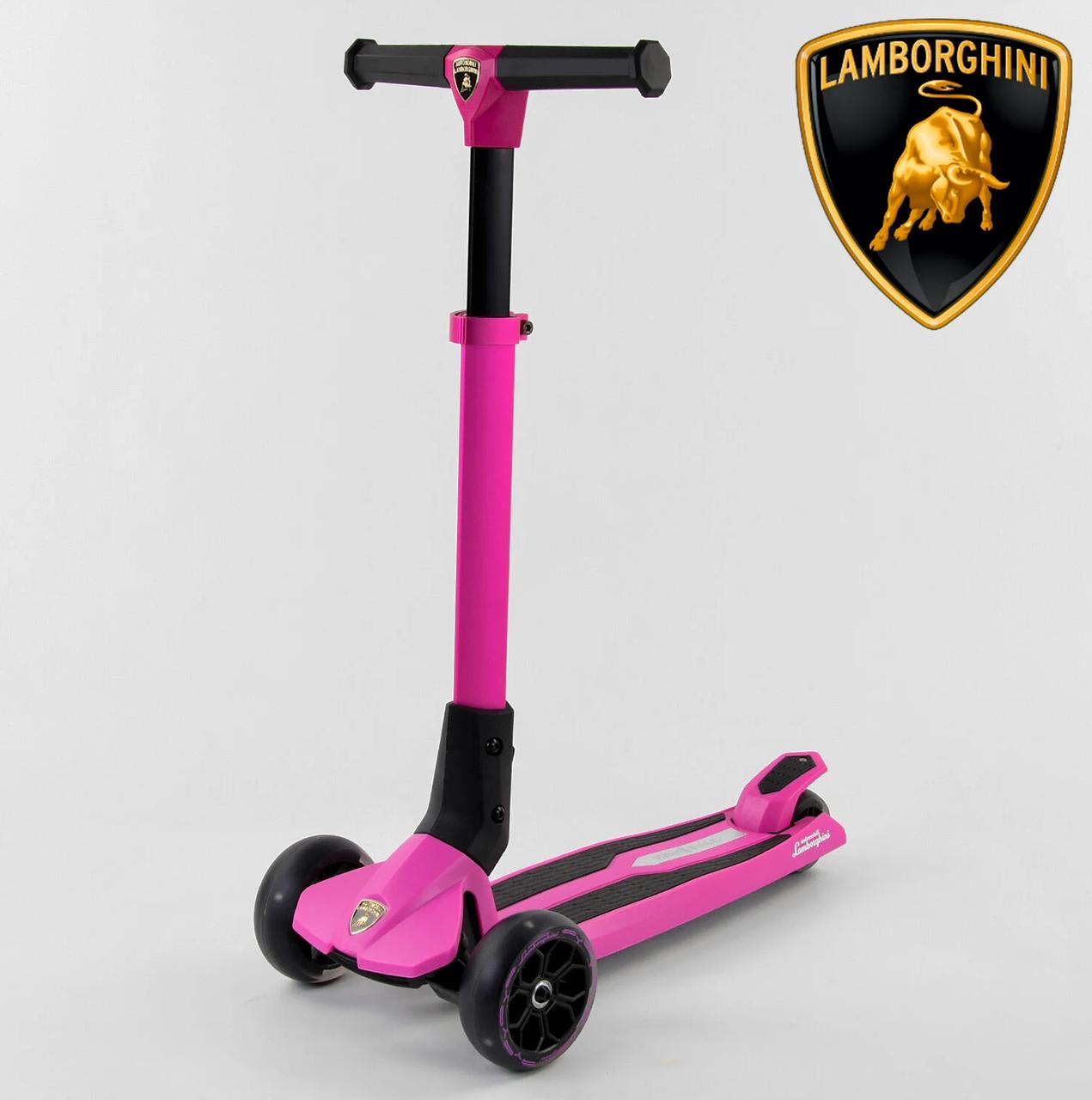 Самокат детский Lamborghini трехколесный LB - 30400 розовый