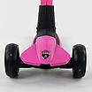 Самокат детский Lamborghini трехколесный LB - 30400 розовый, фото 6
