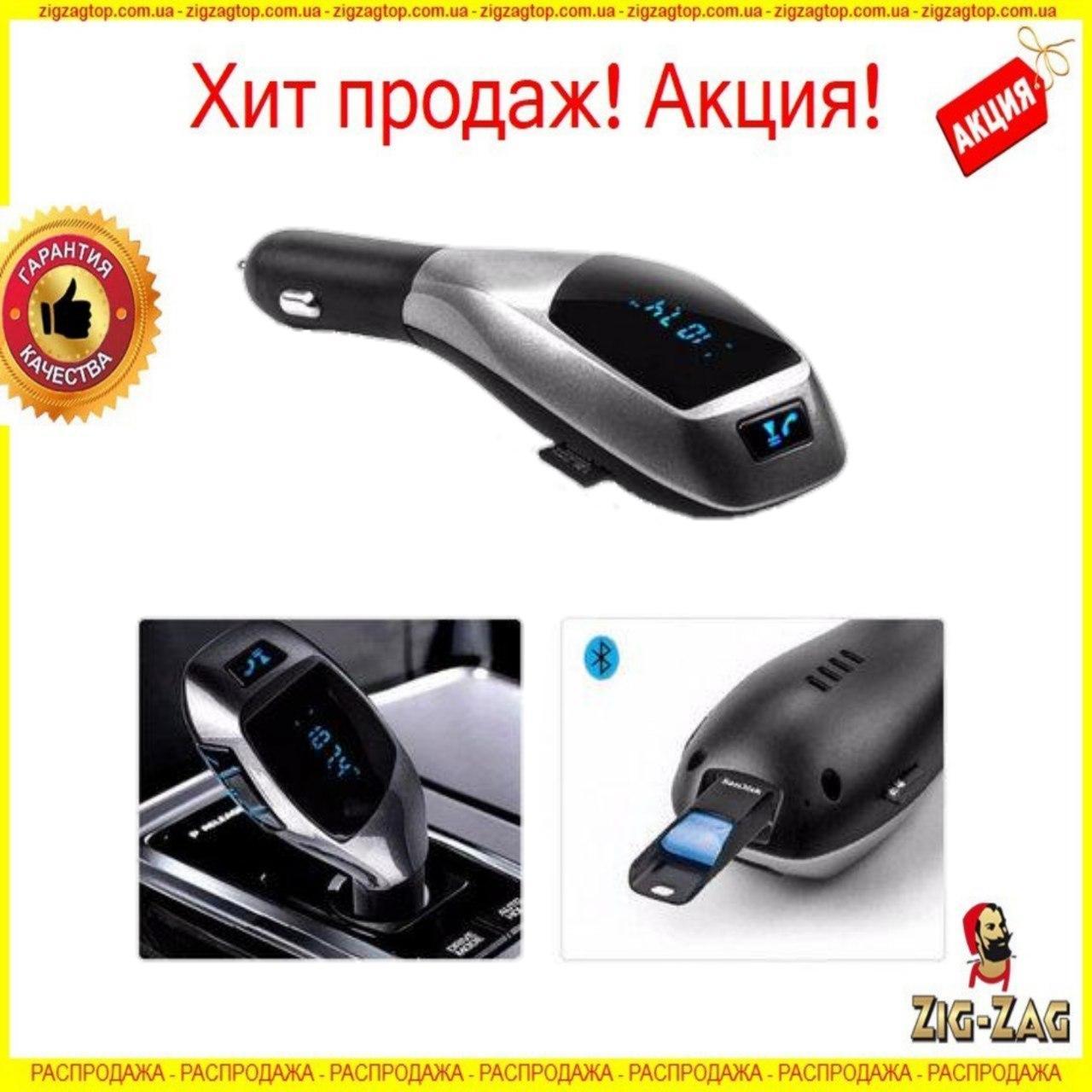 Автомобільний FM модулятор Трансмітер HZ H20BT +ПУЛЬТ Bluetooth USB microSD Блютуз для Авто ФМ Ресивер Плеєр
