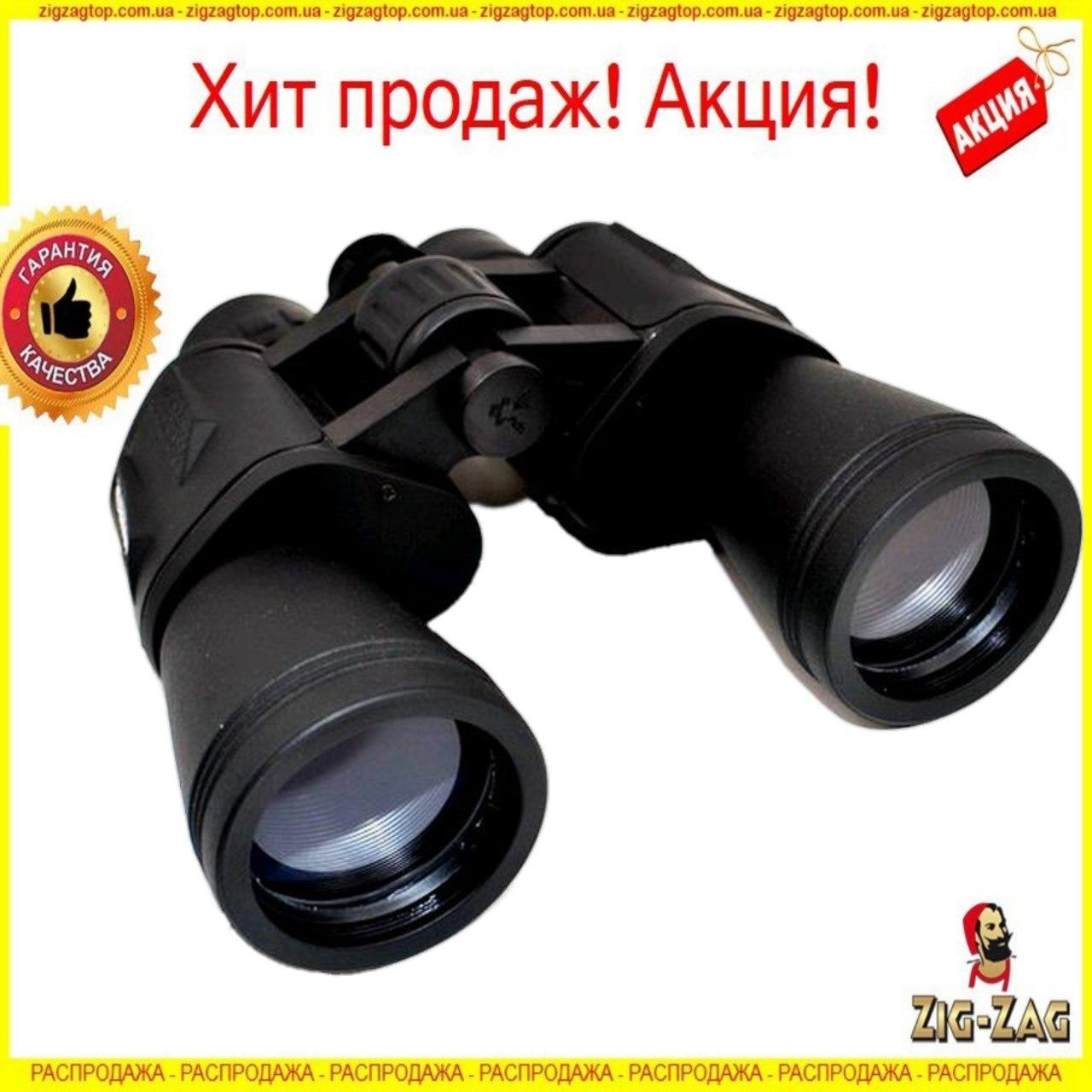 ПОТУЖНИЙ Бінокль High Quality 20*50 (56m/1000m) Туристичний, Військовий для Полювання, риболовлі Бинокуляр Монокуляр