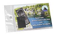 Защитная шунгитовая пластина для мобильного телефона ( 2х3 см), Киев, Украина