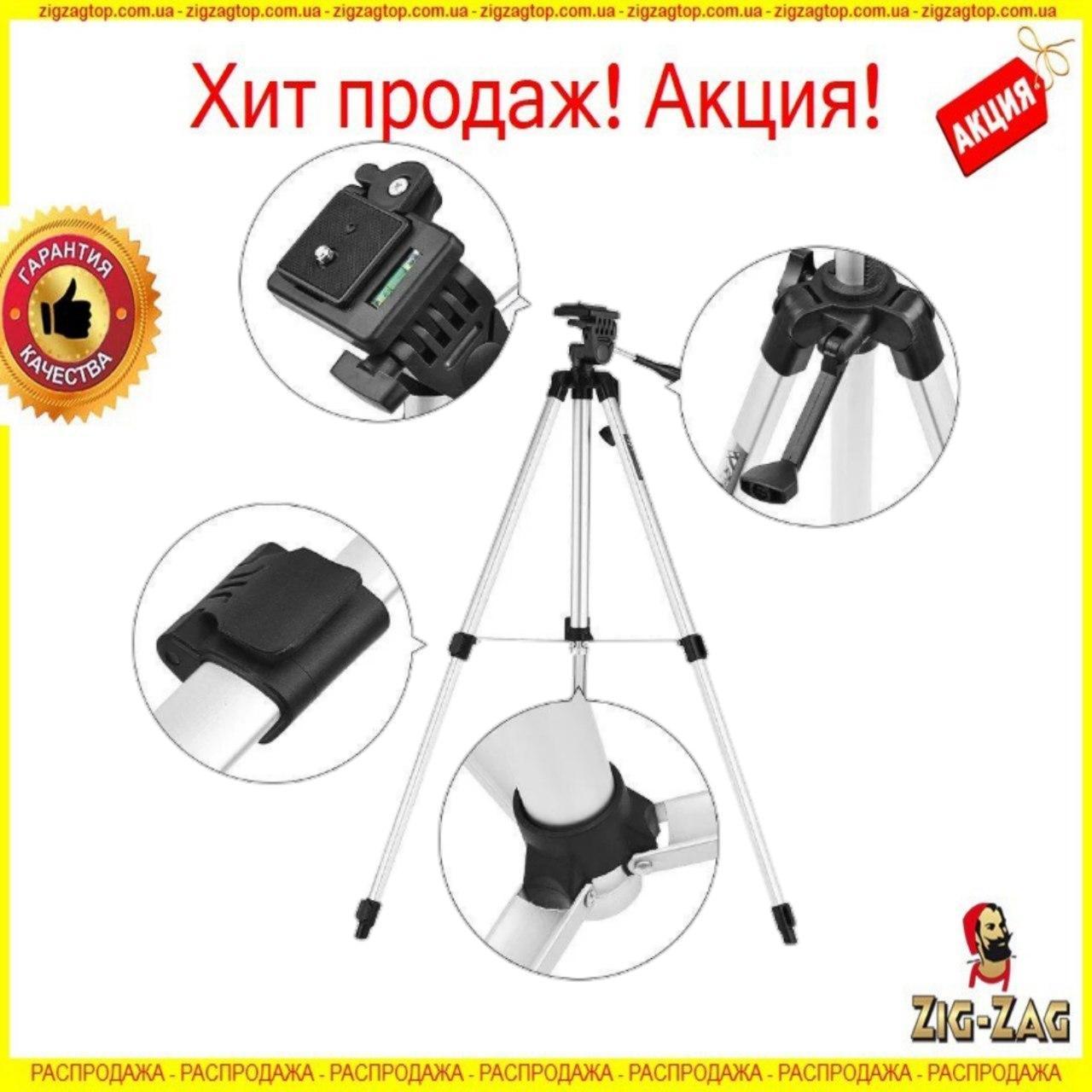 Штатив Трипод Tripod WT 330 Тринога для Екшн Камер, Смартфонів, Телефонів, Відеокамер та Фотоапаратів, Камери