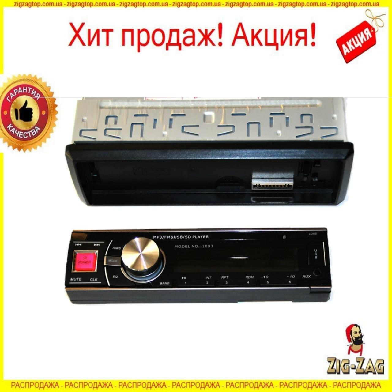 Автомагнитола 1DIN Pioneer MP3 1093 с Пультом магнитола Пионер МП3 в Машину Авто USB И BLUETOOTH Блютуз