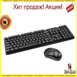Клавіатура CMK858 + Мишка Комплект Клавіатура з Мишкою Російською для ПК, Комп'ютера Чорна на Дроті ТОП
