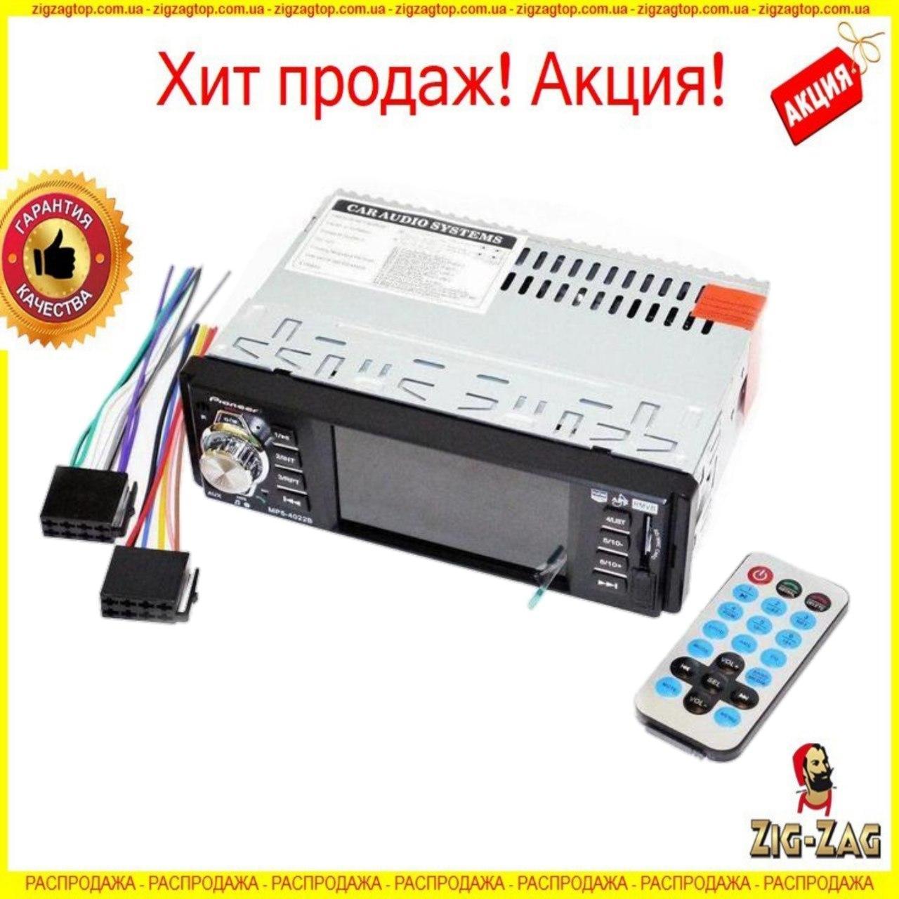 """Автомагнітола 1DIN Pioneer MP5 4022 з Пультом 4.1"""" дюйма AV-in магнітола Піонер USB МП3 в Машину Авто Блютуз"""