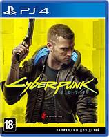 Гра для PS4 Cyberpunk 2077