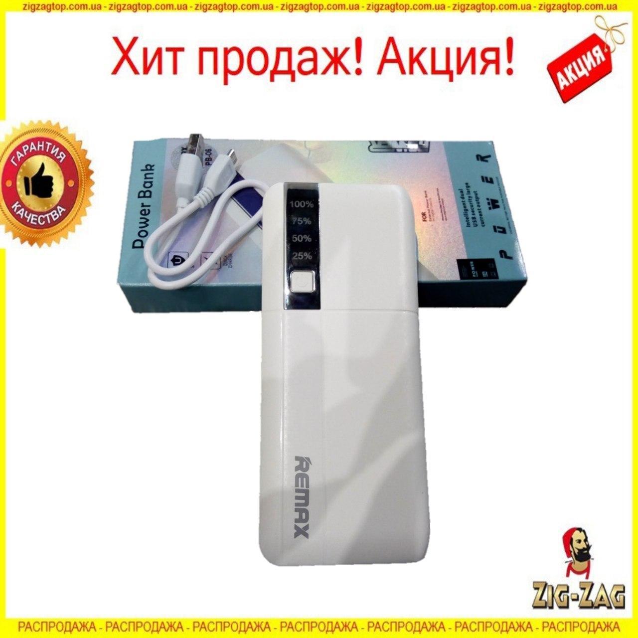 Портативний Power Bank Повер Банк 60000 mAh REMAX PB 06 Зовнішній Акумулятор Заряджання Ремакс Батарея Повербанк