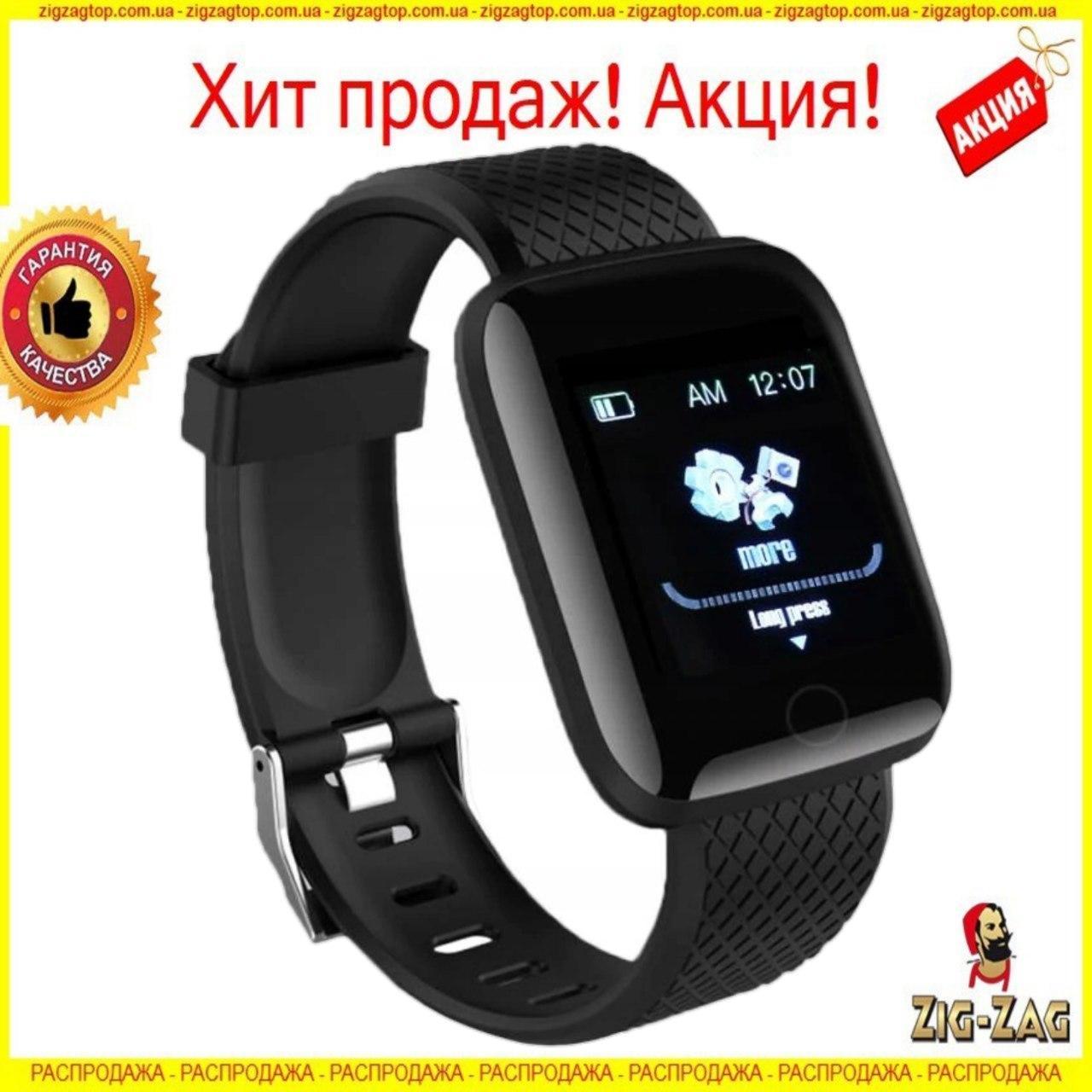 Спортивні годинник Smart Watch 116 Plus Смарт Гаджет для Андроїд Розумні ДЗВІНКІВ Телефон Вотч Сенсорні Для Бігу