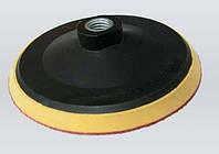 Насадка для угловой шлифмашины (болгарки) 125 мм еластичная