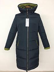 Женские куртки еврозима размер 48-58