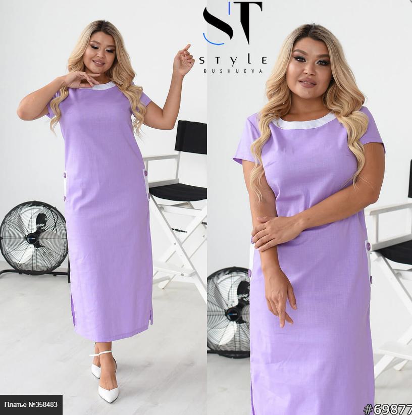 Супер стильне плаття з ефектною спинкою з льону Розміри: 48-50, 52-54, 56-58