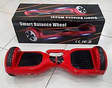 """Гироскутер Smart Balance Wheel 6,5"""" дюймов (Гироборд)"""