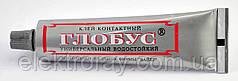 Поліуретановий Клей універсальний «Глобус» 40 мл