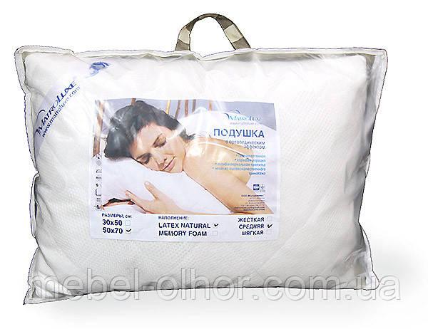 Подушка (натуральный латекс) 50*70