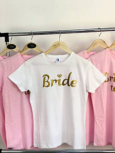 """Футболки на Девичник для подружек невесты и невеста """"Bride & Bride Team"""""""
