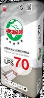 ANSERGLOB LFS-70 Стяжка цементная 25 кг