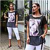 Прогулянковий жіночий костюм трійка чорний з білим (4 кольори) АК/-5853