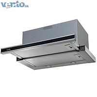 Ventolux Garda 50 X/BG (1000) EU встраиваемая, телескопическая кухонная вытяжка, нержавеющая сталь / стекло