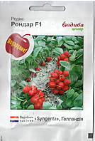 Семена редиса Рондар F1 2 г