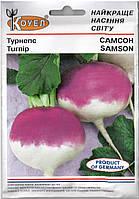 Турнепс Самсон 25 г