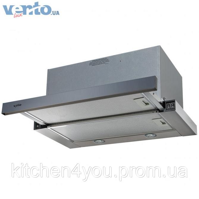 Ventolux Garda 50 inox (1000) EU вбудована, телескопічна кухонна витяжка, нержавіюча сталь