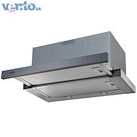 Ventolux Garda 50 inox (1000) EU встраиваемая, телескопическая кухонная вытяжка, нержавеющая сталь
