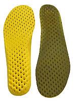 Ортопедические спортивные стельки ЕВА + ткань, р. 46, арт. F3008
