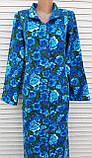 Теплый фланелевый халат 58 размер Синяя поляна, фото 2