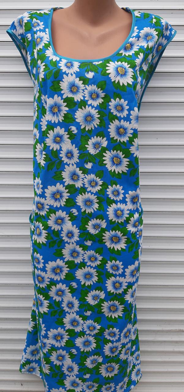 Платье без рукава 58 размер Ромашки