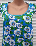 Платье без рукава 58 размер Ромашки, фото 2