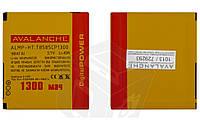 Батарея (аккумулятор) Avalanche для HTC Touch HD 2 T8585 (1300 mAh), оригинал