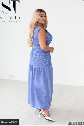 Суперстильное платье макси длины Размеры: 48,50,52,54, фото 2
